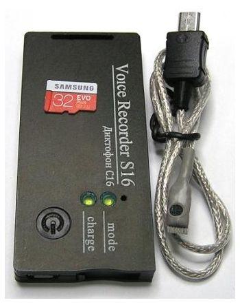 Gravador de voz SOROKA-16E