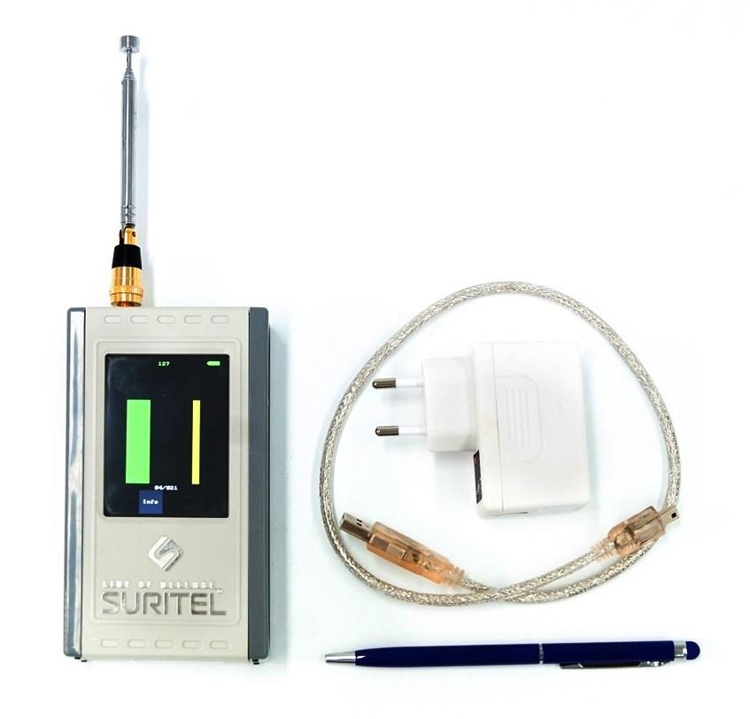 arcam detector camera